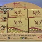 Neya Cavi Plus เนญ่า คาวี่ พลัส ราคาถูก ขายส่ง ของแท้