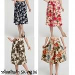 (Pre-Order) กระโปรงกางเกง ผ้าลินิน ผ้าพิมพ์ลาย แฟชั่นมาใหม่สไตล์เกาหลี ปี 2014