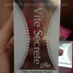 Vite Secrete Plus ไวท์ ซีคริท พลัส ฟิล์ม ของแท้