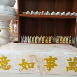 แกะอักษรจีน มงคล บนกล่องหน้าตีจู่เอี๊ยะ หินอ่อน