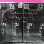 Velform Hair Grow เวลฟอร์มแฮร์ โทนิค TV Direct ของแท้ ราคาถูก
