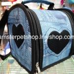 กระเป๋าชูก้า/กระรอก/แฮมเตอร์ ขนาด SS