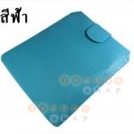 พร้อมส่ง ซองหนังใส่ Ipad Samsung แท็บเล็ต สีฟ้า ราคาถูก