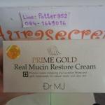 Dr.MJ Prime Gold Real Mucin Restore Cream 50g ครีมหอยทากทองคํา ของแท้ ราคาถูก