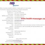 # ทำไมลูกค้าจึง เชื่อใจ สั่งซื้อสินค้า จาก www.health-massager.net และ แนะนำเพื่อนมาซื้ออีก :)