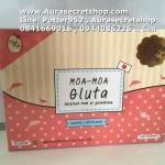 MOA-MOA Gluta Plus++ 33,000mg. โมเอะ โมเอะ กลูต้า พลัส 30 เม็ด ราคาถูกส่ง ของแท้