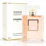 Chanel Coco Mademoiselle EDP ขนาด 100 ml.กล่องซีลจากเคาเตอร์ไทย
