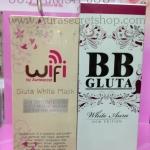 Wifi Gluta White Mask + BB Gluta Body Lotion พอกผิวขาวเร่งด่วน มี อย.
