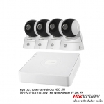 Hikvision Set NVR 4CH WiFi 1MP PT Network Camera