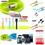 Remax052 Cable Charger iPhone 5/6 คละสี