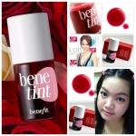 พร้อมส่ง + ลด 30 % Benefit Bene Tint 4 ml. สีแดงสวยสดใส ทาปากและแก้ม