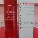 Oguma Whitening Toning Aquakey สูตรเพิ่มความชุ่มชื้นเข้มข้นเพื่อผิวขาวกระจ่างใส