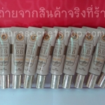 Dewytree Collagen Peptide Medi Cover BB Cream SPF 30 PA++ 10ml