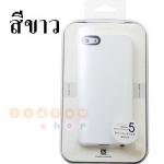 พร้อมส่ง* เคส iphone 5/5s สวยๆ สีขาว (ส่ง ฟรี EMS)
