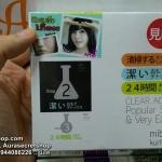 Mibae Clear Acne Popular Set Kuriimu ไมเบะ คูริอิมุ ราคาถูกส่ง แท้