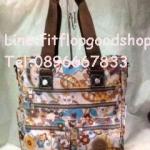กระเป๋าแบรนด์เนม Kipling No.KI087