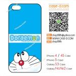C174 Doraemon 6
