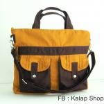 [พร้อมส่ง] กระเป๋าสะพายข้างถอดสายได้รุ่น Yellow Mustard