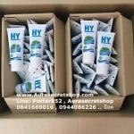 HYDENT ยาสีฟัน ไฮเด็นท์ ราคาถูกส่ง