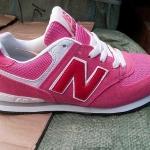 รองเท้า New Bablance No.NB013