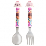 z Doc McStuffins Flatware Set
