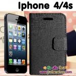 หมดจร้า  เคสไอโฟน 4/4s สีดำ ส่งฟรี EMS