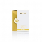 Ireal Plus Brightening Facial Soap 25 g.