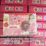 Donut Miracle Perfecta Srim โดนัท มิราเคิล เพอร์เฟ็คต้า สริม สูตรสาหร่าย แพ็คเกจใหม่ เกาหลี