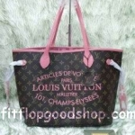 กระเป๋าแบรนด์เนม Louis Vitton ขนาด 14 นิ้ว No.LV098