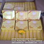 Super DNA Banana Whitening Cream Set IRADA ครีมกล้วยหน้าใส ราคาถูกส่ง ของแท้