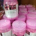 Madoka Collagen Pure White เม็ด Capsual