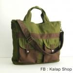 กระเป๋า : Bag