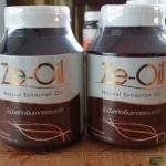 Ze-Oil : ซีออยล์ เป็นน้ำมันสกัดเย็น ลด 60-80%