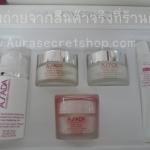 ASADA Cream SET (อัสดา ครีม เซ็ต) Asada cream only over night ชุดบำรุงผิวขาวใส