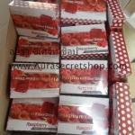 platinum fiber ditox raspberry 100 natural หญิงแย้ ราคาถูก ขายส่ง ของแท้