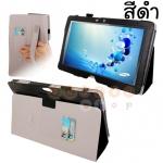 หมดค่ะ เคส แท็บ 5 Samsung ATIV Smart PC สีดำ (ส่งฟรี EMS)