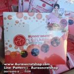 Bunny White+ Collagen 50,000 mg บันนี่ ไวท์ พลัส คอลลาเจน พลอย พลอยพรรณ ราคาถูก ขายส่ง ของแท้