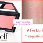 **พร้อมส่งค่ะ+ลด 50%**e.l.f. Studio Blush - Twinkle Pink no. 41สีชมพูลิ้นจี่