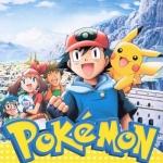 Pokemon Season 7 V2D 7 Disc พากษ์ไทย