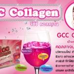 ทำไมถึงต้อง!?!? อาหารเสริม Collagen ของ Happie