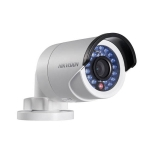 Hikvision DS-2CD2022WD-I 2MP WDR Mini Bullet Network Camera (4mm)