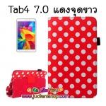 เคสซัมซุง แท็บ4 7.0 tab4 แดงจุดขาว