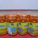 วิตามินซี Acorbic C-1000 mg 30 เม็ด