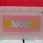ยูเมะ กลูต้าเนะ yume glutane 1500 mg สูตร Over White
