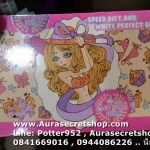 Barbies Wink บาร์บี้ วิ้งค์ by วาริส ราคาถูกส่ง ของแท้