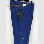 Pre-Order กางเกงยีนส์ ขายาว ขาตรง บลูยีนส์ฟ้าเข้ม แฟชั่นกางเกงยีนส์สำหรับนุ่มร่างใหญ่ ไซส์ใหญ่