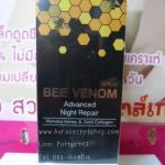 เซรั่มพิษผึ้ง ลามาล่า serum la mala ราคาถูก ขายส่ง ของแท้