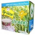 เครื่องดื่มข้าวยาคู (12 กล่อง)