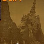 อสท. ปีที่ 50 ฉบับที่ 8 (50 ปีการท่องเที่ยวแห่งประเทศไทย)
