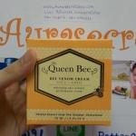 Queen Bee – Bee Venom Cream 30 ml. ควีน บี - ครีมพิษผึ้ง
